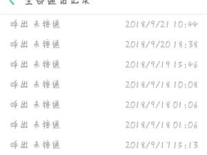 潢川贝尔艺术培训中心汤*欠债失踪了