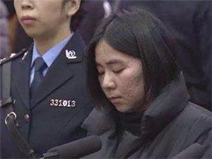 杭州保姆纵火案罪犯莫焕晶被执行死刑近亲属拒见最后一面