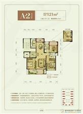 绿城・�m园洋房只卖高层价。