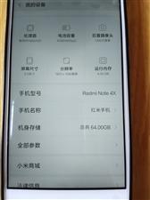 红米Note4x 64g版,不咋用比较新,满一年