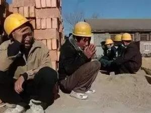 中秋节前一封写给甲方的催款信,却感动了无数工程人