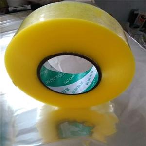 全新厂家直销封箱胶带批发,淘宝,快递,厂子专用透明胶带,尺寸不等又要的联系电话15100990129...