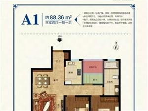 城改・天河瑞景三室只要59万。