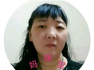 趙老師催乳