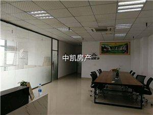 金融服务中心写字楼3室6625元/月