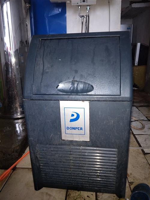 全自动商用制冰机,自动加冰24小时制冰46公斤、合奶茶店,请补凉店等,