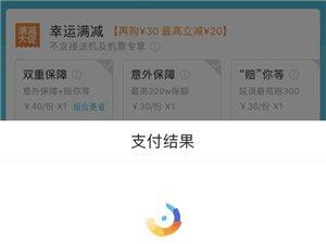22日  花呗  白条 任性付继续  QQ361259923 微信tixianxiaodangjia