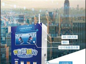 城市推客尧香酒新能源合作招商共赢