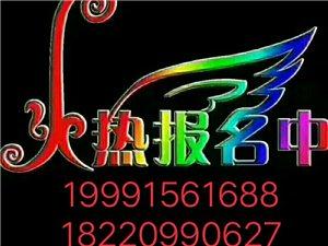 苏通集团:【壹】乾朔电子厂男女不限年龄18一40周岁,必须会背26个字母,18/小时,小