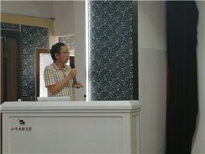 澳门太阳城平台江海义工联《身边人讲身边事》系列之精英课堂之《澳门太阳城平台文化特质与整体自觉》