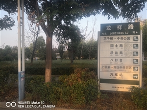 龙祥路公园缺少公厕