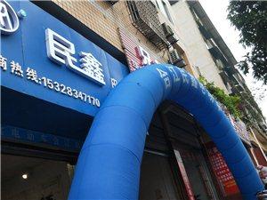 合江民鑫电动车燃油踏板车超低工厂价直销活动开始啦