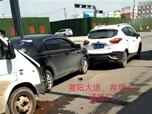 遂平交通事故频发,假期里出行需谨慎!