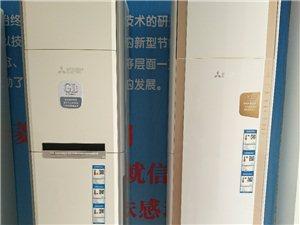 涡阳金菱家电维修服务.三菱电机空调专卖店15056886900.