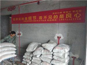 中秋节继续搬砖