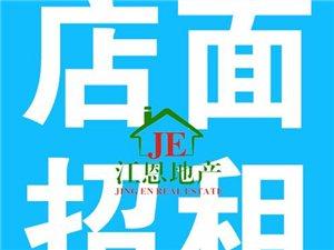 龙翔国际多间毛坯店铺出租!70-200平方都有!