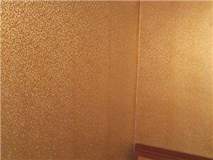 化工新村后面3室2�d1�l650元/月
