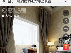德韵楼3室 1厅 1卫27万元