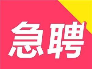 【京东招聘】????库房操作:正式工名额有限1、负责仓库货物的打包、复核、拣货等工作;2、18