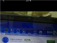 联想14寸笔记本电脑,上学时用的,现在用不上了,低价出了
