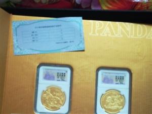 出售10周年熊猫纪念币,想要的亲们带回去还可以增值哦!