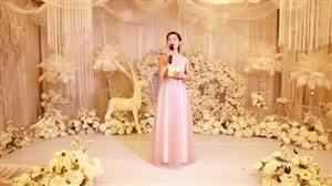 是谁说要婚礼主持视频的呢?拿去