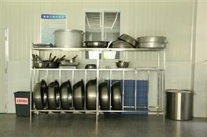 重庆城口登娃食品开发有限公司