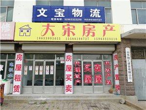 李家洼村250元/月