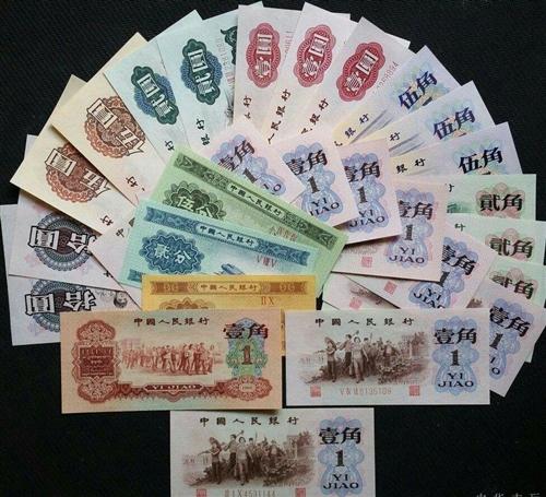 收,老纸钱币,各种银元,纪念币,纪念钞,等…