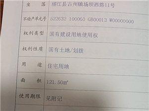 安置�^3室 2�d 2�l60�f元