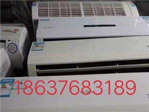 潢川顺达家电专业空调移机加氟维修,冰箱,冷柜