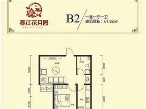盛秦西苑春江花月园2室 1厅 1卫78万元