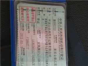 东风天锦160