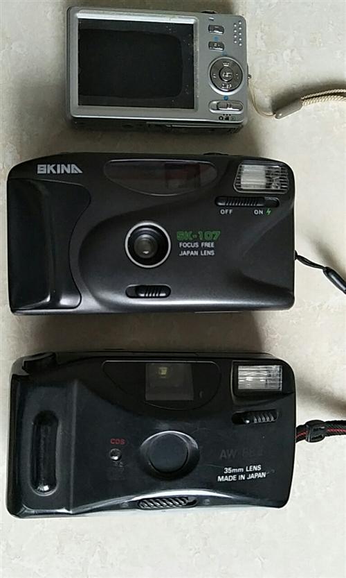 老实相机有需要的联系15377233827