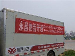 租赁4.2米纯电动箱式货车日租月租年租