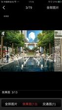 投资置业  惠州市龙光玖龙山地铁口多套房出售