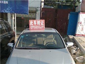 上海通用-别克