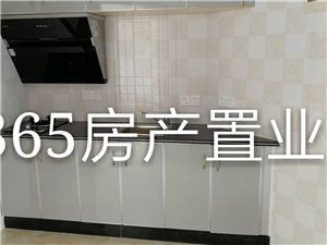 梦笔明郡电梯房拎包入1室 1厅 1卫1250元/月