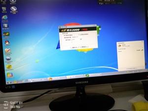 上门维修显示器,棉湖  金和 里湖  灰寨  上门维修电脑 ,专业 维修电脑  笔记本 显示器   ...