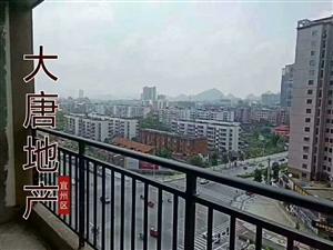 今日推荐 ??更名房[强]:万福城小区: 3房2厅: 114平米: 毛坯 :62万:电梯高楼层: 0...