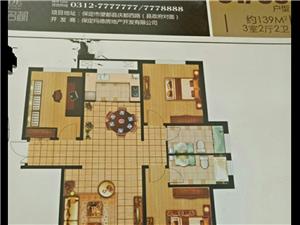 玛德3室 2厅 2卫80.8万元