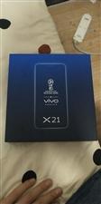 九成新vivox21..6+128,白色,有发票,喜欢的联系我。微信 DGCR8889