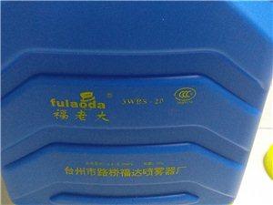 全新未使用喷雾器,配件齐全。用不上了,有需要的联系30一个。15022899682