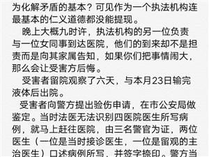 关于本月18日,城管暴力执法,殴打他人的全部过程,在这个平台上不是想要当网红,不是哗众取宠,不是想要