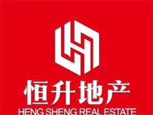 名桂首府sohu3室2厅2卫118万元