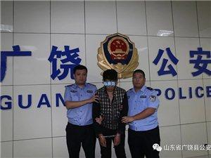 快讯!广饶县城系列砸车玻璃盗窃案的嫌疑人落网了