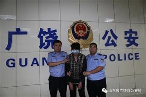快讯!2018世界投注网县城系列砸车玻璃盗窃案的嫌疑人落网了