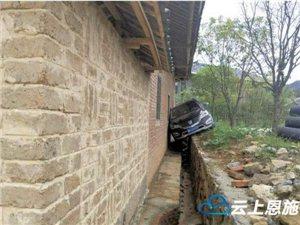 """利川出现奇葩""""车祸""""事故"""