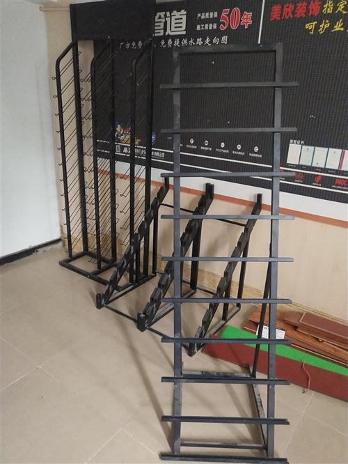 瓷砖,集成吊顶货架便宜处理