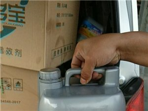 油多宝洁净增效济,源动力动力增强里济